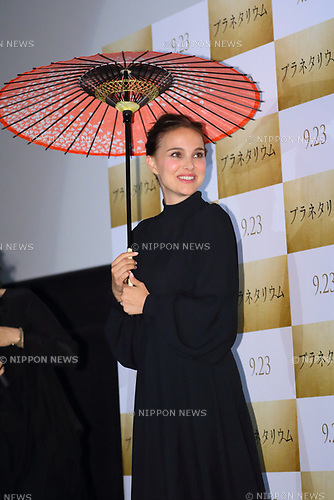 Actress Natalie Portman attends the Japan premiere <br />