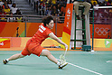Akane Yamaguchi (JPN), <br /> AUGUST 15, 2016 - Badminton : <br /> Women's Singles Quarter finals<br /> at Riocentro - Pavilion 4 during the Rio 2016 Olympic Games in Rio de Janeiro, Brazil. <br /> (Photo by Yusuke Nakanishi/AFLO SPORT)