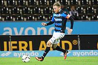 Patrick Ochs (FSV Frankfurt) auf dem Weg zum Tor zum 1:0 - 10.11.2016: FSV Frankfurt vs. Eintracht Frankfurt, Frankfurter Volksbank Stadion