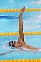 Ryosuke Irie (JPN), ..AUGUST 14, 2011 - Swimming : ..The 26th Summer Universiade 2011 Shenzhen ..Men's 200m Backstroke ..at Natatorium of Universiade Center, Shenzhen, China. ..(Photo by YUTAKA/AFLO SPORT) [1040]