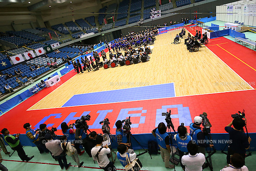 General View, October 29, 2015 - Wheelchair Rugby : IWRF 2015 Asia-Oceania Championship Opening Cerenomy at Chiba Port Arena in Chiba, Japan. (Photo by Shingo Ito/AFLO SPORT)