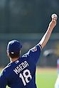 Kenta Maeda (Dodgers),<br /> FEBRUARY 22, 2016 - MLB : Los Angeles Dodgers spring training baseball camp in Glendale, Arizona, United States.<br /> (Photo by AFLO)
