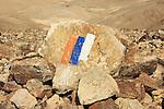 Israel Trail at Rujum Zohar in the Judean Desert