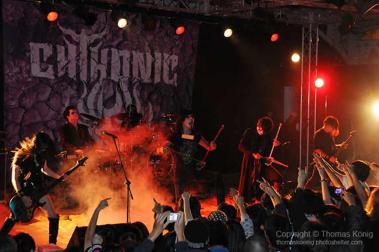 Chthonic Concert, Kaohsiung -- The Taiwanese Black Metal band Chthonic during a performance.