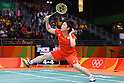 Akane Yamaguchi (JPN), AUGUST 15, 2016 - Badminton : Women's Singles Quarter finals at Riocentro - Pavilion 4 during the Rio 2016 Olympic Games in Rio de Janeiro, Brazil. <br /> (Photo by Sho Tamura/AFLO SPORT)