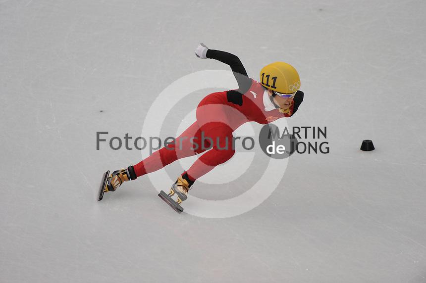 OLYMPICS: SOCHI: Iceberg Skating Palace, 13-02-2014, Shorttrack, 500m Relay Ladies, Finals, Jianrou Li (#111 | CHN),  ©photo Martin de Jong