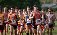 Oct 17, 2014; La Mirada, CA, USA; John Guzman (91) and Colin Smith (101) of Occidental College compete in the SCIAC multi duals meet at La Mirada Park.Photo by Kirby Lee John Guzman Aguilar