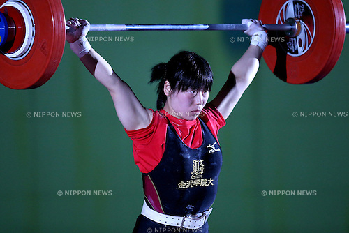 Akane Yoshida, <br /> MAY 22, 2016 - Weightlifting : <br /> All Japan Weightlifting Championship 2016 Women's -58kg <br /> at Yamanashi Municipal Gymnasium, Yamanashi, Japan. <br /> (Photo by AFLO SPORT)