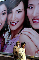 Advertising for American Mary Kay, one of the world's largest direct sales cosmetics companies. It has previously been controversial for requiring potential sales representatives to sign contracts forbidding membership of Falun Gong..05 Jan 2005