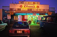 Chun's store of Haleiwa lit up at night