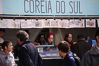 SÃO PAULO,SP, 11.06.2016 - FESTA-IMIGRANTE - Movimentação de público na 21ª Festa do Imigrante, que acontece no Museu da Imigração, na Mooca, zona leste da capital paulista, neste sábado. A festa reúne atrações tradicionais de diversas nacionalidades que compõem o mosaico cultural da cidade. (Foto: Yuri Alexandre/Brazil Photo Press)