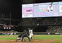MLB: Seattle Mariners - Cleveland Indians