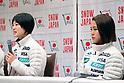 (L to R) Yuki Ito (JPN), Sara Takanashi (JPN),<br /> JANUARY 11, 2018 - Ski Jumping : PyeongChang 2018 during informal designation players press conference of ski jumping Women's Japanese players at Sapporo, Hokkaido, Japan.<br /> (Photo by Jun Tsukida/AFLO)