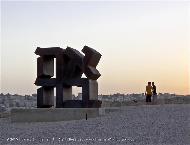 Ahava Sculpture, Israel Museum