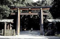 Tokyo: Mikji Shrine--Shinto Temple Gate. Photo '81.