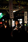 Tokyo, December 11 2012 - General election campaign by independant candidate Taro Yamamoto in front of Asagaya station, Suginami ward.