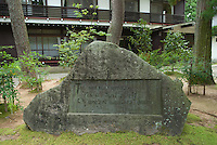 "A stone inscribed with a haiku by Matsuo Basho at Motsuji temple, Hiraizumi, Japan, 28 August 2008. It says ""The summer grass is all that is left of ancient warrior's dreams."" Hiraizumi in Northern Japan flourished as the seat of the Oshu Fujiwara clan for around 100 years from the end of the 12th century. The city was built to be an earthly recreation of the Buddhist ""Pure Land"" or Nirvana."