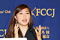 Marin Minamiya, the youngest Japanese mountaineer to conquer the Seven Summits