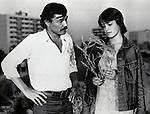 Какие наши годы! (1981)