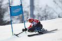 PyeongChang 2018 Paralympics: Alpine Skiing: Women's Giant Slalom Sitting