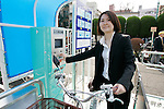 "March 16, 2010 - Tokyo, Japan - Sanyo announces that it has completed installation of two ""Solar Parking Lots,"" incorporating solar panels and lithium-ion battery systems, and provision of 100 electric hybrid bicycles, ""eneloop bike,"" in Setagaya, Tokyo, Japan. The ""Solar Parking Lot"" is a completely independent and clean system eliminating the use of fossil fuels, and the clean power generated from the solar panels installed on the roof is stored to be used to recharge the electric hybrid bicycle batteries and illuminate the parking lot lights."