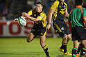 Japan Rugby Top League 2012-2013 - Suntory Sungoliath 34-29 Kyushu Electric Power Kyuden Voltex