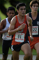 Oct 17, 2014; La Mirada, CA, USA; John Guzman of Occidental College places fifth in 25:41 in the SCIAC multi duals meet at La Mirada Park.Photo by Kirby Lee John Guzman Aguilar