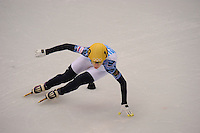 OLYMPICS: SOCHI: Iceberg Skating Palace, 10-02-2014, Shorttrack, 500m Ladies, Tatiana Borodulina (#149 | RUS), ©foto Martin de Jong