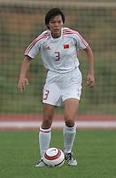 MAR 15, 2006: Albufeira, Portugal:  Jie Li