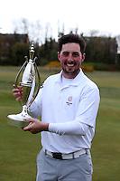 Lytham Trophy 2016