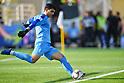 Soccer: AFC Asian Cup 2019: Japan-Turkmenistan