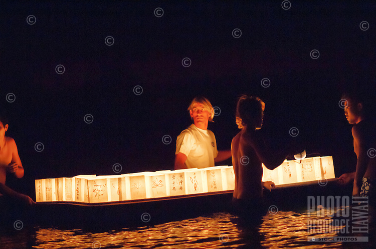 Lantern floating ceremony during obon season at the Lahaina Jodo Mission, Maui
