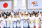 General view, <br /> AUGUST 4, 2016 - Karate : <br /> Japan Karatedo Federation holds a press conference after it was decided that <br /> the sport of karate would be added to the Tokyo 2020 Summer Olympic Games on August 3rd, 2016 <br /> in Tokyo, Japan. <br /> (Photo by AFLO SPORT)