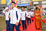 (L-R)  Takehiro Kasai,  Masakazu Ioroi (JPN), <br /> AUGUST 16, 2018 : Welcome Ceremony for the Japanese delegation at Athlete's Village during the 2018 Jakarta Palembang Asian Games in Jakarta, Indonesia. (Photo by MATSUO.K/AFLO SPORT)