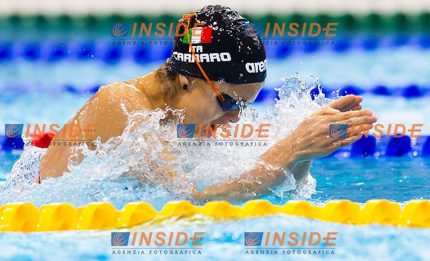 CARRARO Martina ITA<br /> London, Queen Elizabeth II Olympic Park Pool <br /> LEN 2016 European Aquatics Elite Championships <br /> Swimming<br /> Women's 100m breaststroke final  <br /> Day 10 18-05-2016<br /> Photo Giorgio Perottino/Deepbluemedia/Insidefoto