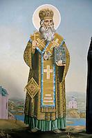 St Michael Monastery,St Michael Metropolitain of Kiev,Kiev,Ukraine