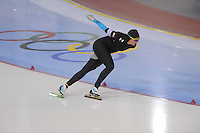 SCHAATSEN: SALT LAKE CITY: Utah Olympic Oval, 16-11-2013, Essent ISU World Cup, 1500m, Brittany Bowe (USA), ©foto Martin de Jong