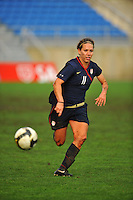 Lauren Cheney chases down the ball.  The USA captured the 2010 Algarve Cup title by defeating Germany 3-2, at Estadio Algarve on March 3, 2010.