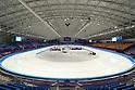 PyeongChang 2018: Speed Skating: Official Training