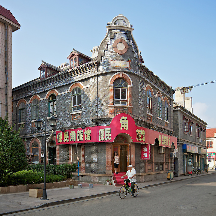 German Post Office, Yantai (Chefoo).