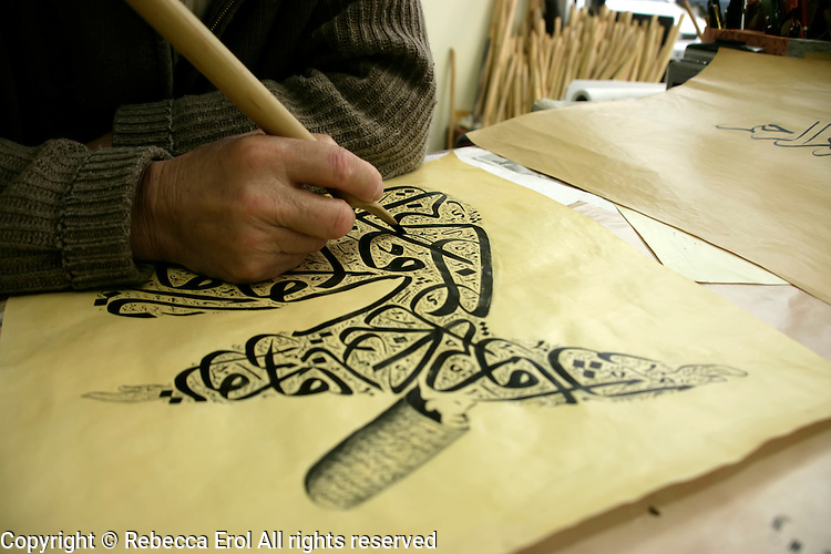 Traditional arabic calligraphy depicting a whirling dervish in Istanbul, Turkey, by Hattat Kamil Nazik