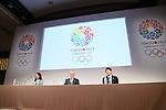 (L-R) Mami Sato, Mitsunori Torihara, Shingo Kunieda, MARCH 4, 2013 : a briefing about presentations of Tokyo 2020 bid Committee at Hotel Okura in Tokyo, Japan. (Photo by AFLO SPORT)
