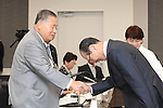 (L-R) Yoshiro Mori, Sadaharu Oh, Taeko Utsugi, AUGUST 7, 2015 : The Tokyo 2020 Organising Committee interviews members of the World Baseball Softball Confederation (WBSC), as it considers new events for inclusion in the 2020 Tokyo Olympic Games, Tokyo, Japan. (Photo by Uta MUKUO/Tokyo2020/AFLO)