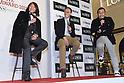 (L-R) Tsuyoshi Kitazawa, Tatsuya Sakakibara, Kim-Chang, JANUARY 22, 2015 : Athlete Dresser Award 2015 at Hankyu MEN'S TOKYO in Tokyo, Japan. (Photo by Sho Tamura/AFLO SPORT) [1180]