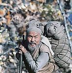 Дерсу Узала (1975)