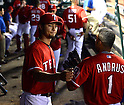 Yu Darvish (Rangers),<br /> MAY 16, 2014 - MLB :<br /> (L-R) Yu Darvish and Elvis Andrus of the Texas Rangers in the dugout during the Major League Baseball game against the Toronto Blue Jays at Globe Life Park in Arlington in Arlington, Texas, United States. (Photo by AFLO)