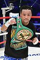 Boxing : WBC Flyweight Title : Daigo Higa vs Juan Hernandez Navarrete