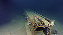 Japanese battleship Musashi found on ocean floor