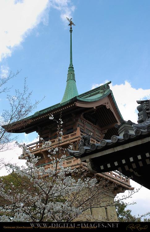 Gionkaku Gion Pavilion, Daiunin Great Cloud Temple, Kyoto, Japan