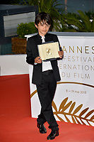 Zain Alrafeea at the photocall for &quot;Award Winners&quot; at the 71st Festival de Cannes, Cannes, France 19 May 2018<br /> Picture: Paul Smith/Featureflash/SilverHub 0208 004 5359 sales@silverhubmedia.com